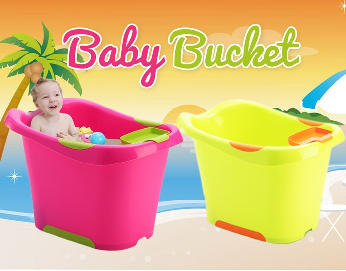 baby bucket bath tub end 6 12 2017 12 40 am myt. Black Bedroom Furniture Sets. Home Design Ideas