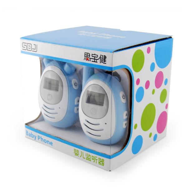Baby Gift Johor : Baby monitor walkie talkie way johor end time