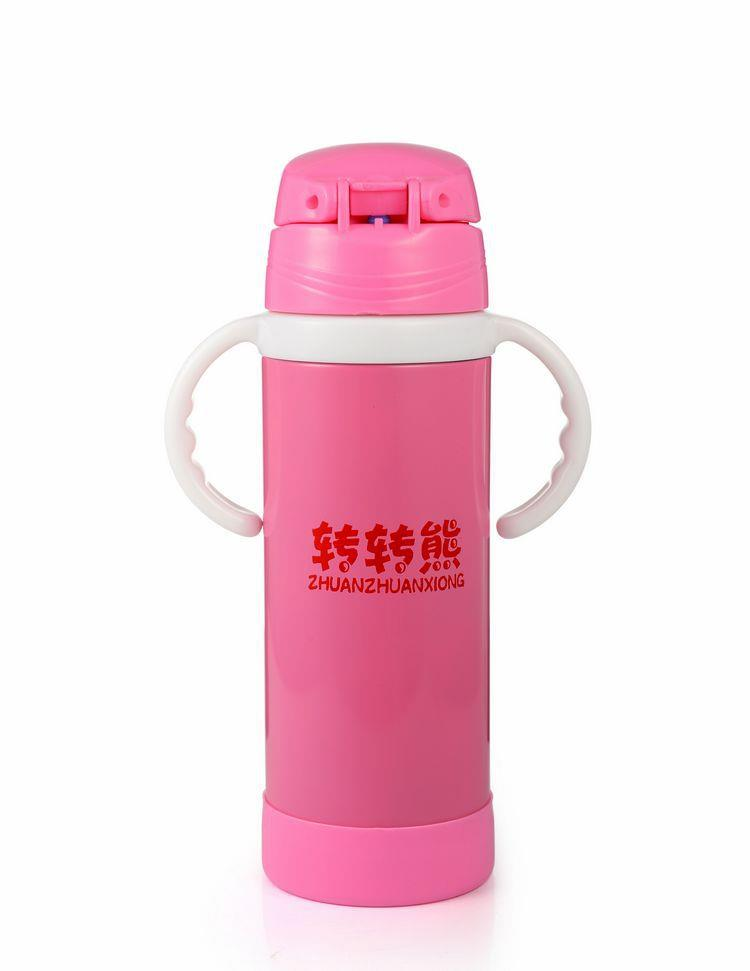 Baby Stainless Steel Thermal Bottle 420ml (Pink)