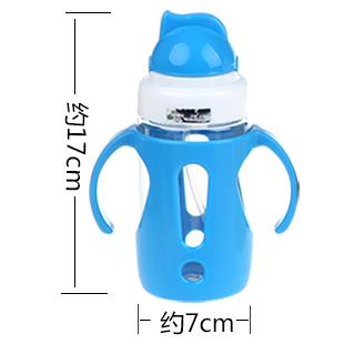 Baby Water Bottle (Blue)