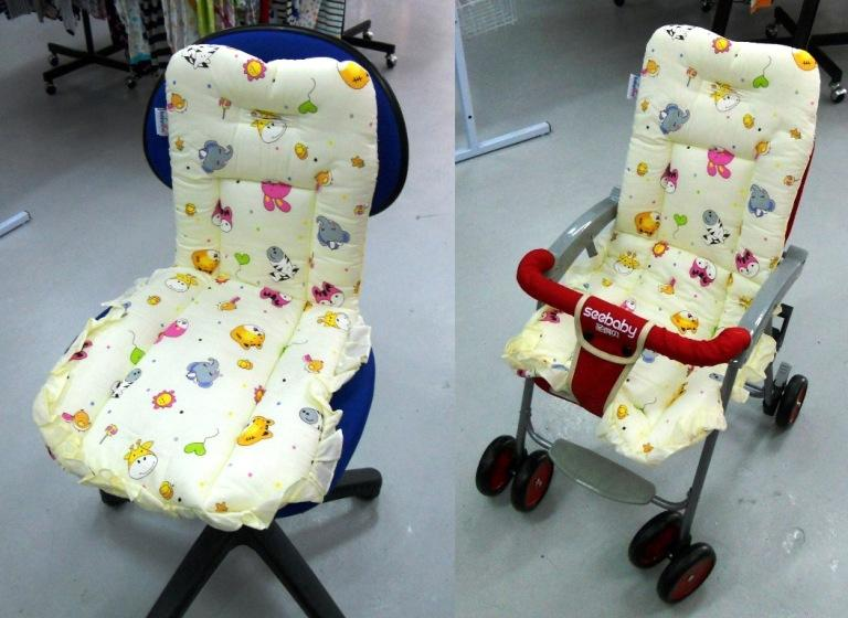 Babylove Multipurpose Cushion (CarSeat/Stroller/high chair)
