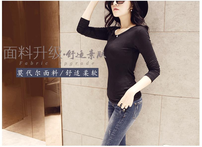 [BabyV] Women_Dress_Fashion_Korean_Shirt #00044 - CHEAP SELLING