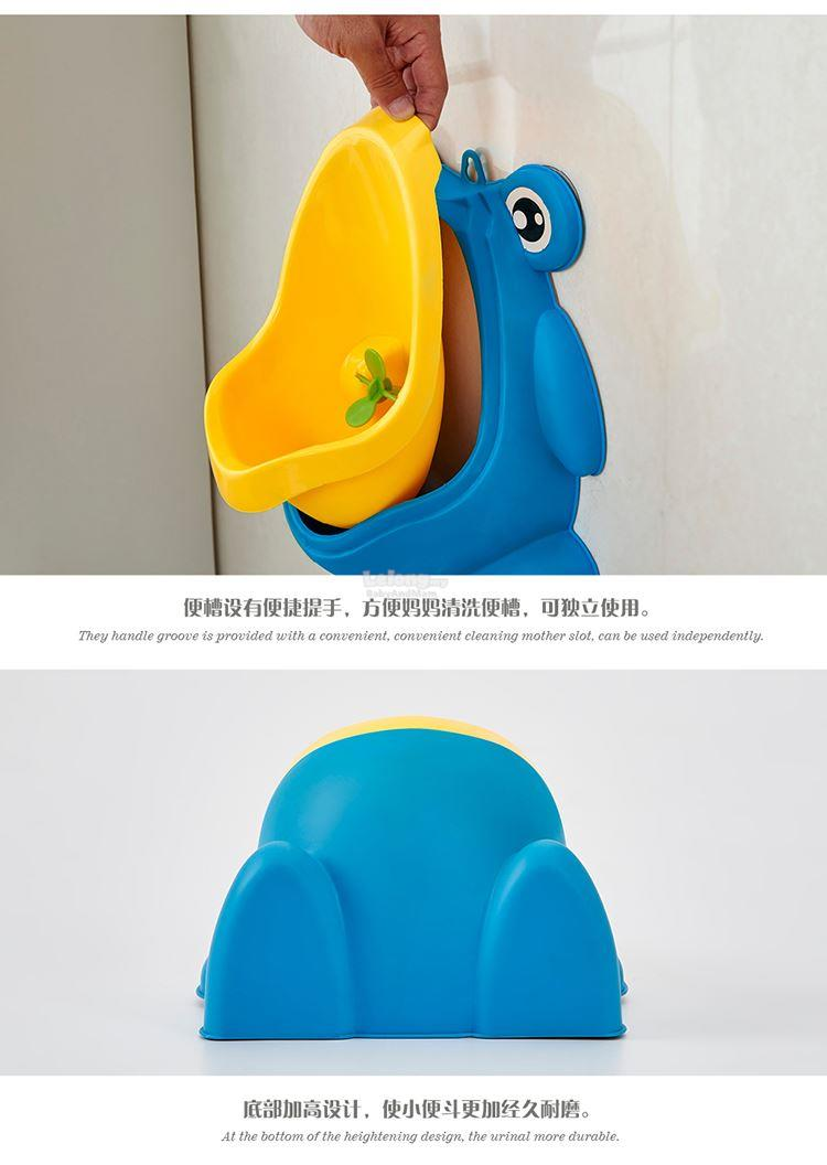 Babyyuga Boy Urinal Toilet Trainer Potty &lt2016 Upgraded version!&gt