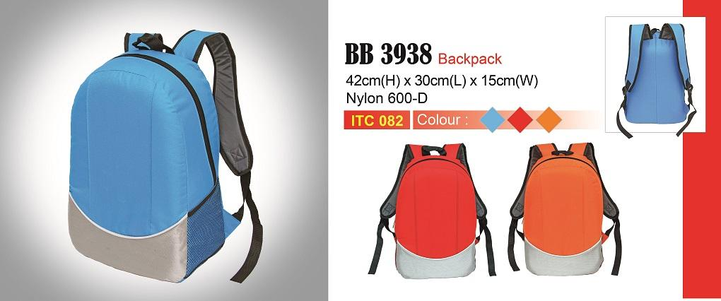 Backpack (Bag) BB3938