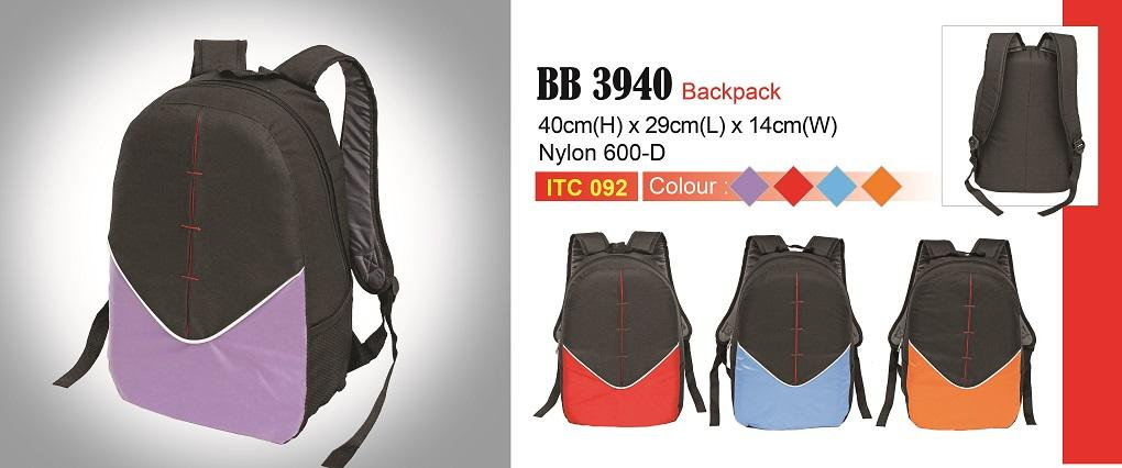 Backpack (Bag) BB3940