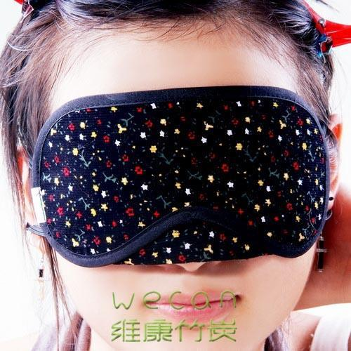 Bamboo Charcoal Eye Mask 11614