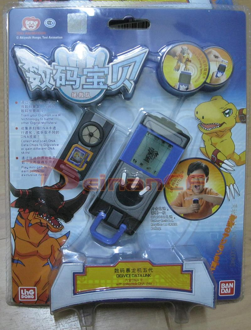 Digimon Digivice Guide Bandai Digimon Digivice Data