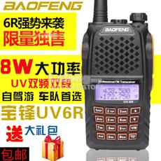 NEW~! Baofeng Pofung UV-6R UV6R Dual Band Walkie Talkie (8W)