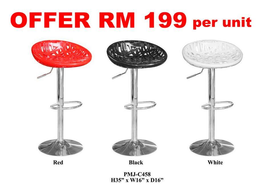 BAR STOOL 3COLOUR MODEL - C458 CHINESE NEW YEAR PROMOTION