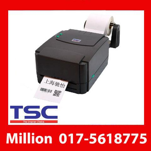 Barcode Printer TSC 244Pro + 55mm x 300m ribbon + 50mm x 30mm sticker