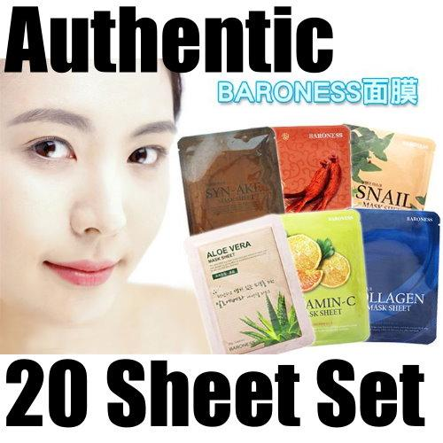 [BARONESS] 20 Sheet Korea Mask Sheet 10 kinds (vitamin aloe Pearl coll