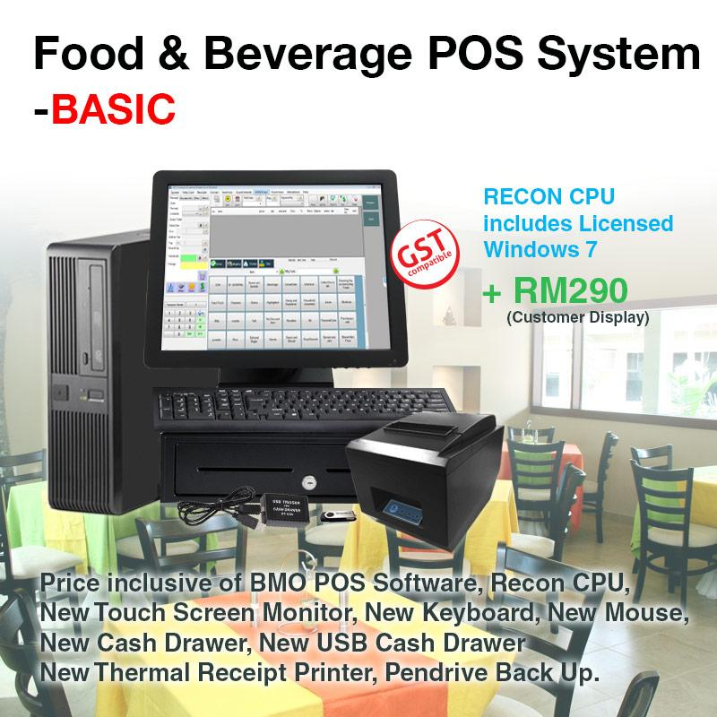 pos malaysia information system View tech solution (vts) have been providing public area display system and flight information display system as a turnkey solution provider for the past 12 years we are also systems integrator for cctv solution and access control and monitoring (acam) solution for airport.