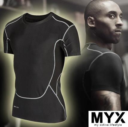 Basketball Clothes Tight Fit Compression Sports Running Cycling