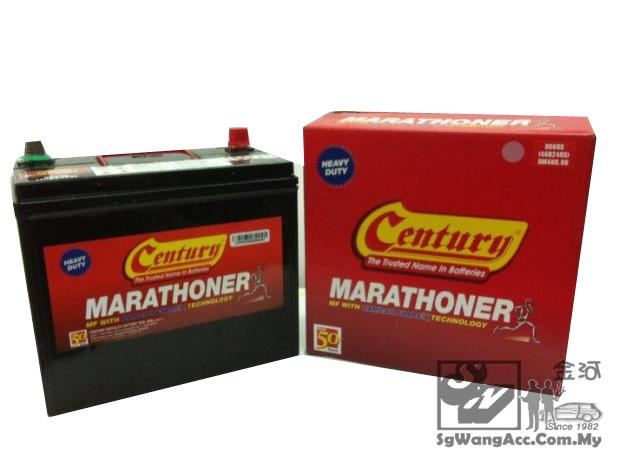 Battery Century Marathoner NS70 (+ warranty 1 year)