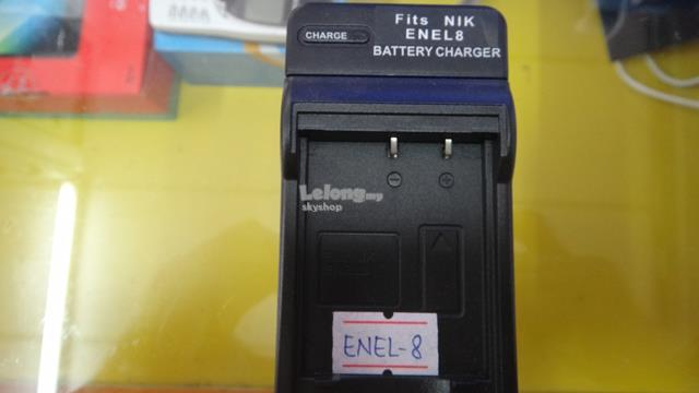 battery charger ENEL-8
