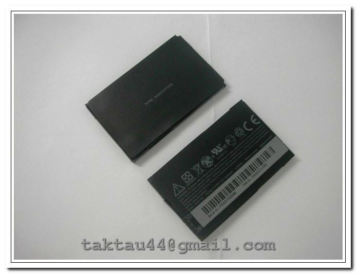 HTC EVO 4G Battery