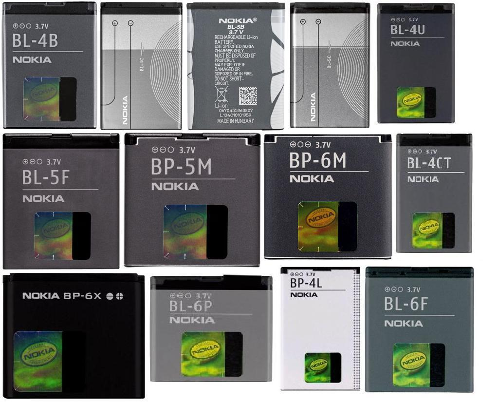Battery Nokia , Samsung , Sony Ericsson , Blackberry - All Model Avail..