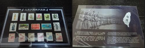 BC - STAMPS - NICE NEW CHINESE TAIWAN POSTAGE STAMPS CARD WTH HISTORY
