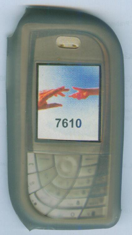 *bdl* -- Silicone Case for Nokia 7610 (B) for Auction **