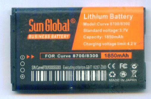 *bdl* -- Sun Global Battery BlackBerry Curve 8520/8300/8700/C-S2