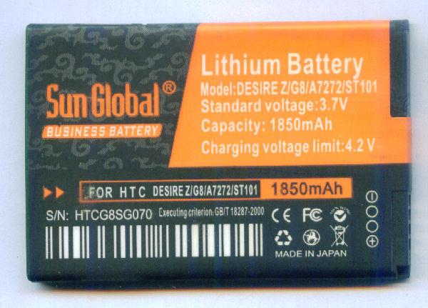 *bdl* -- Sun Global Battery HTC Desire Z/G8/A7272   **