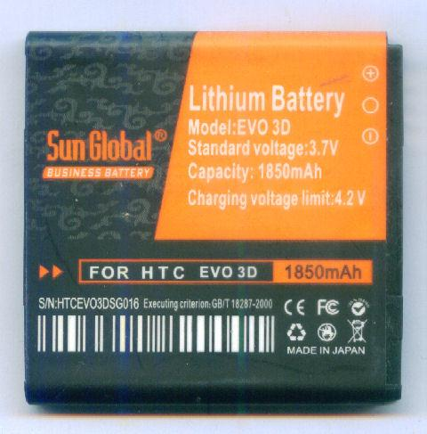 *bdl* -- Sun Global Battery for HTC Evo 3D  **