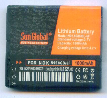 *bdl* -- Sun Global Battery Nokia N78/N79/N95-8GB/BL-6F  **