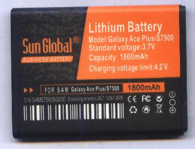 *bdl* -- Sun Global Battery Samsung Galaxy Ace Plus/S7500/S6500/S7560