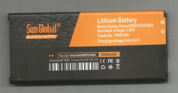 *bdl* -- Sun Global Battery Samsung Galaxy Alpha/G850 **