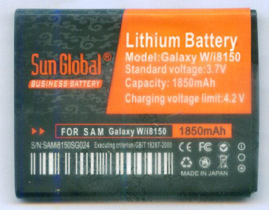 *bdl* -- Sun Global Battery Samsung Galaxy Wonder/i8150  **