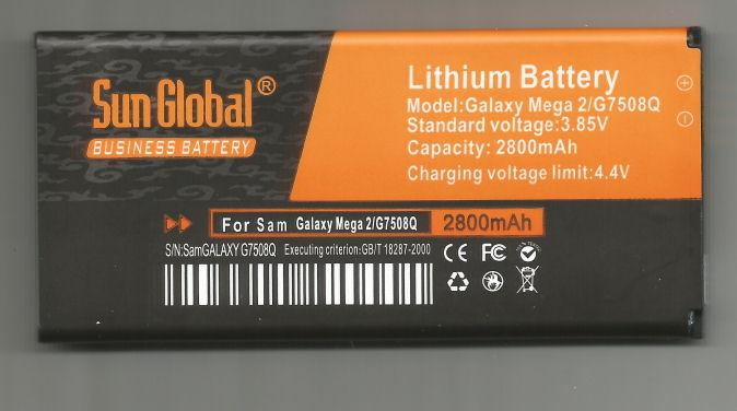 *bdl* -- Sun Global Battery Samsung Galaxy Mega 2/G750F **