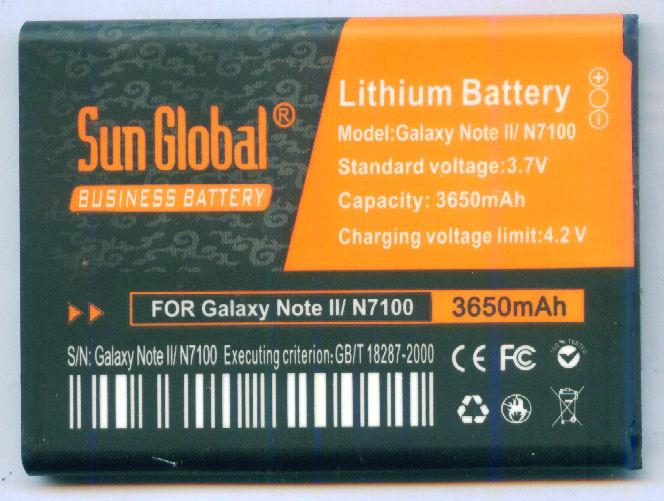 *bdl* -- Sun Global Battery Samsung Galaxy Note 2/N7100  **