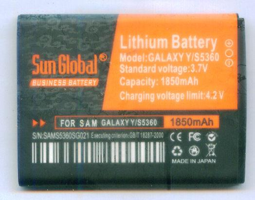 *bdl* -- Sun Global Battery Samsung Galaxy Y/S5360 **