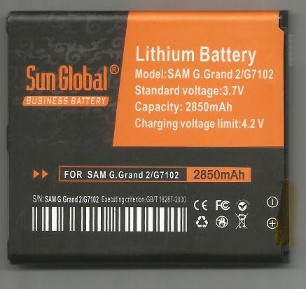 *bdl* -- Sun Global Battery Samsung Grand 2/G7102 **