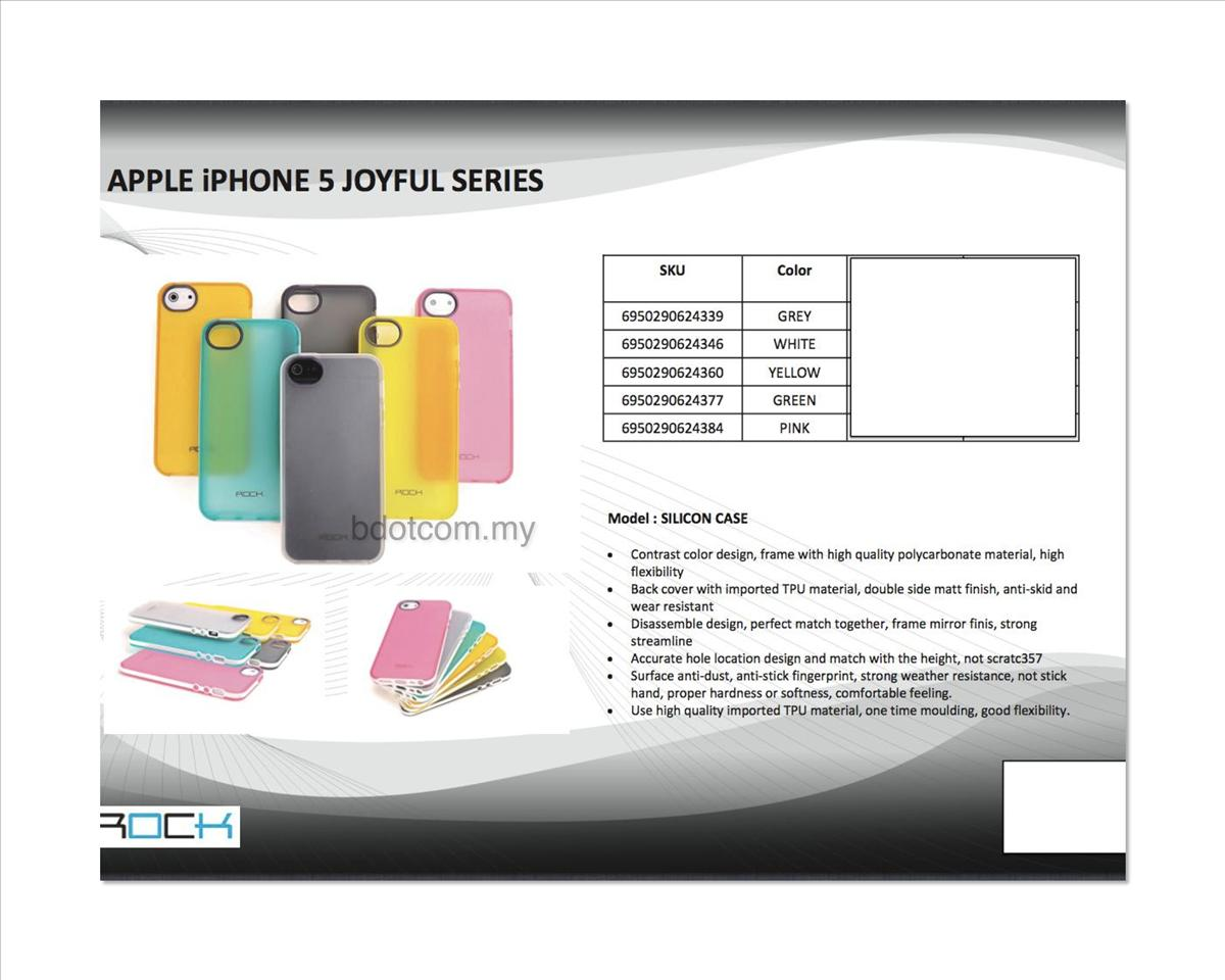 Bdotcom = Apple iPhone 5 Rock Joyful Silicone Case Series