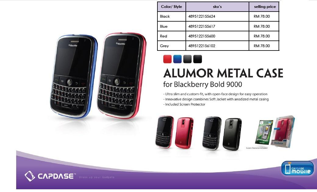 Bdotcom = Capdase Alumor Metal Case for Blackberry Bold 9000