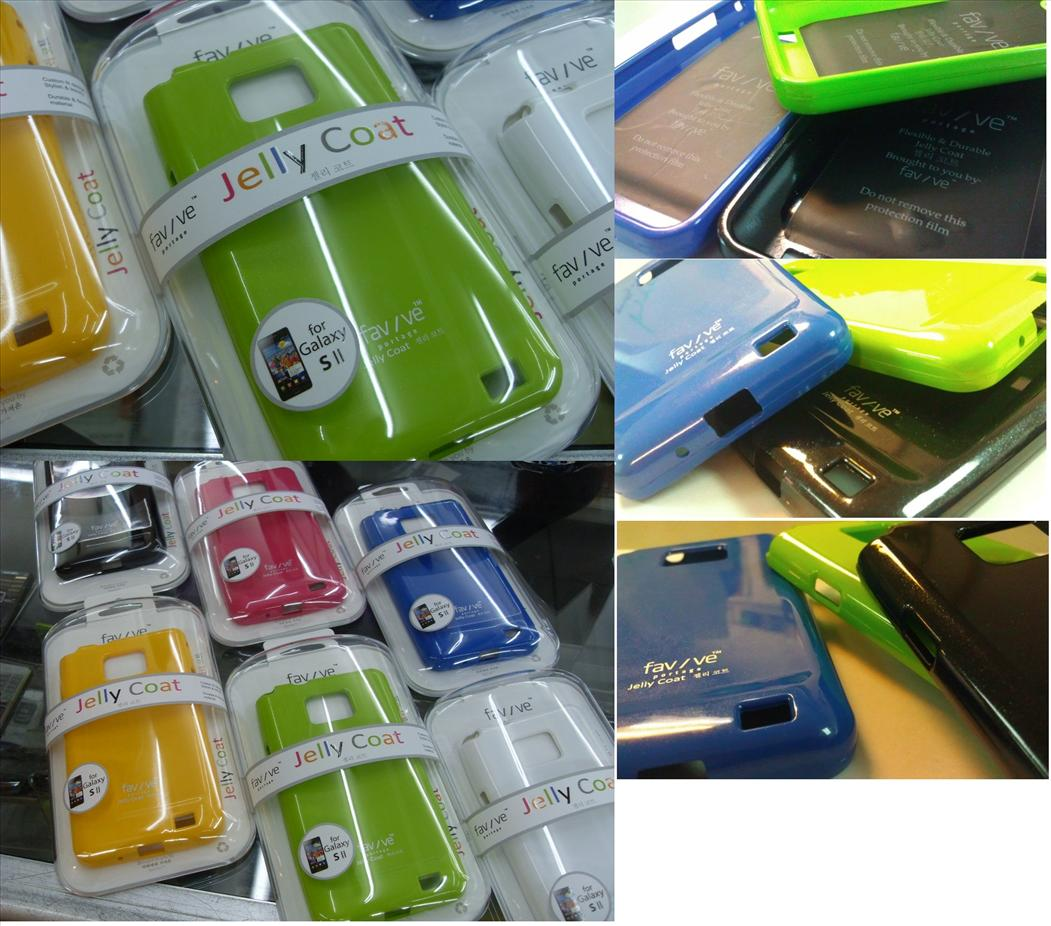 Bdotcom = FAV/VE JELLY COAT SAMSUNG GALAXY S 2 S2 i9100 @ Green