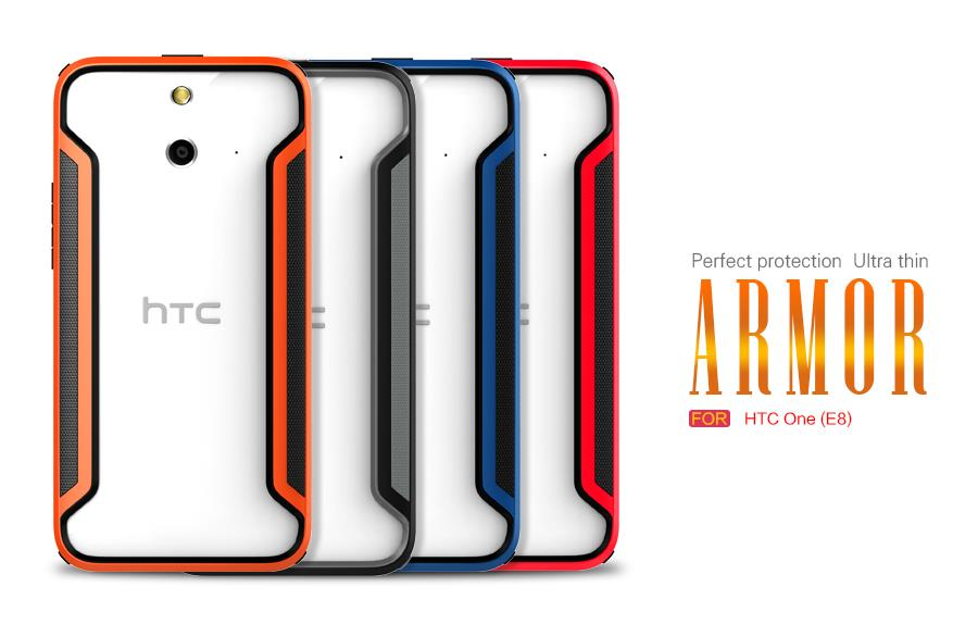 Bdotcom = HTC One E8 Nillkin Armor Border Series Bumper Case