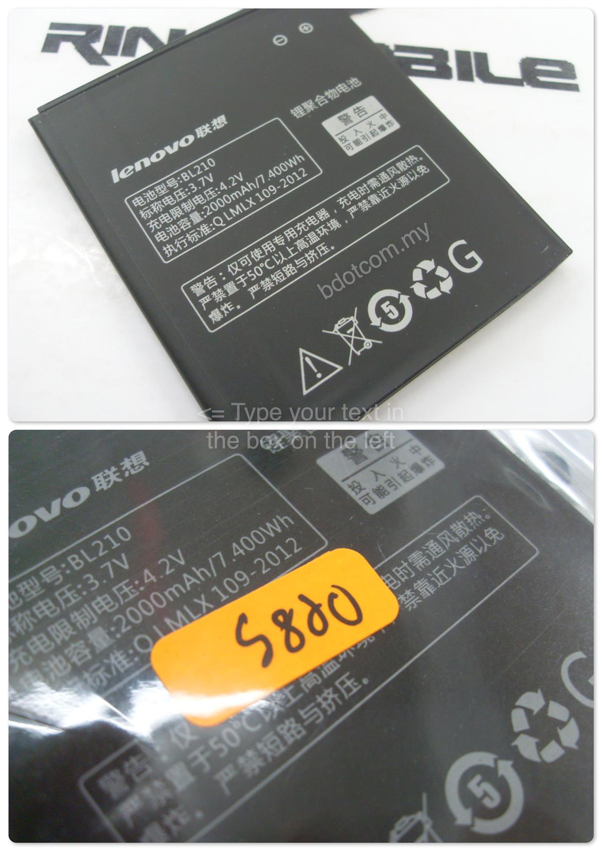Bdotcom = Lenovo S820 Grade AAA Battery with 6 months warranty