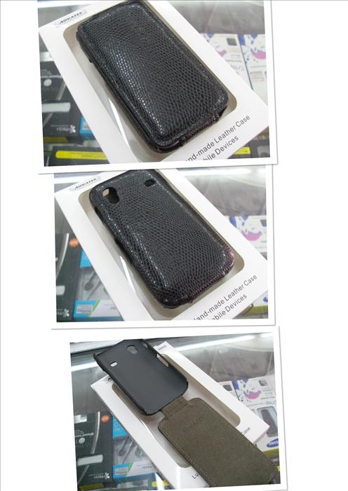 bdotcom = samsung galaxy ace s5830 leather case =