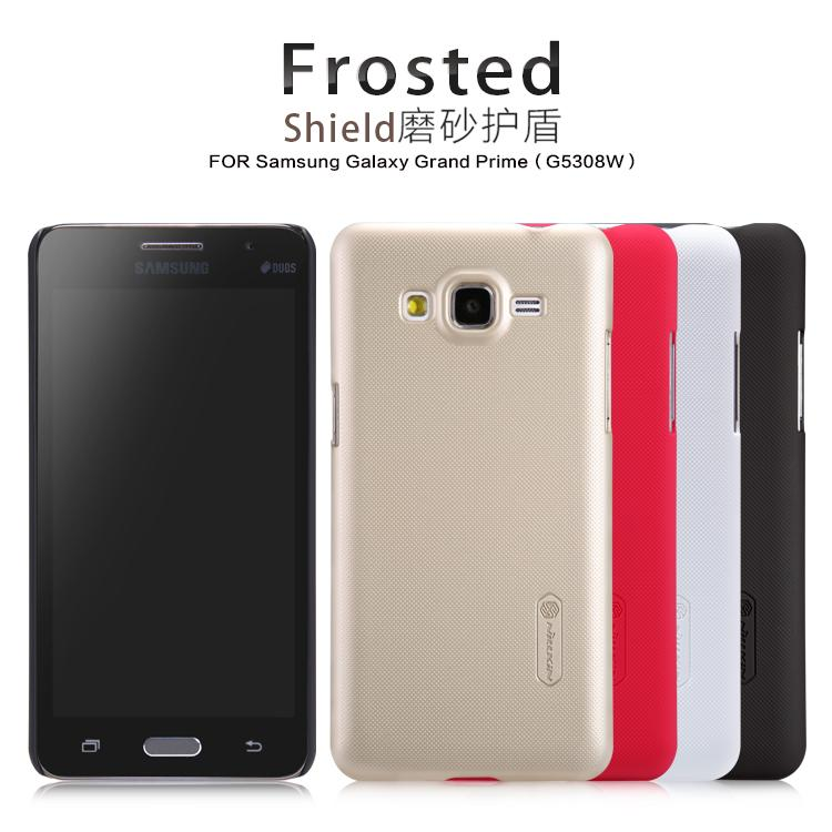 Bdotcom = Samsung Galaxy Grand Prime Nillkin Super Frosted Sand Case
