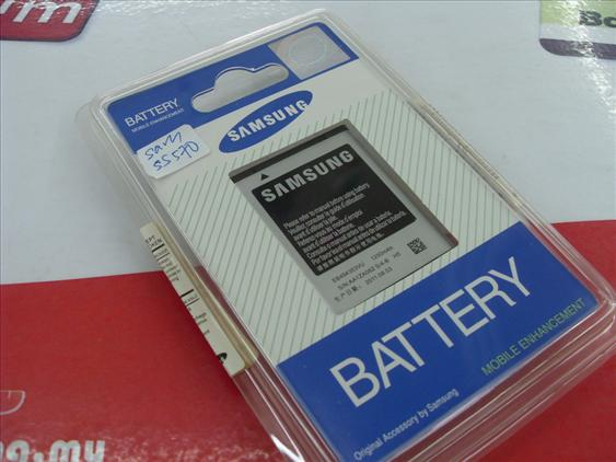 bdotcom = samsung galaxy mini battery =