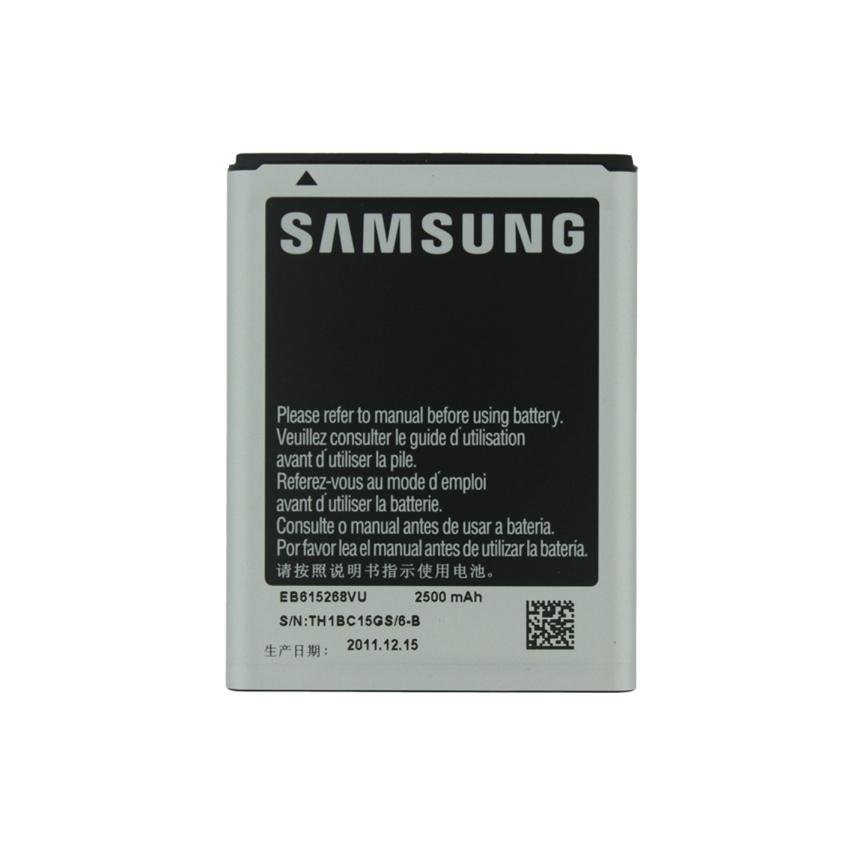 Bdotcom = Samsung Galaxy Note N7000 / i9220  Replacement Battery