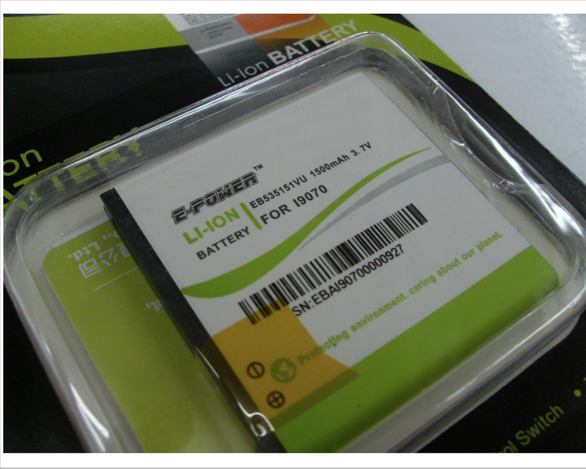 bdotcom = samsung galaxy S advance i9070 e power high quality battery ..