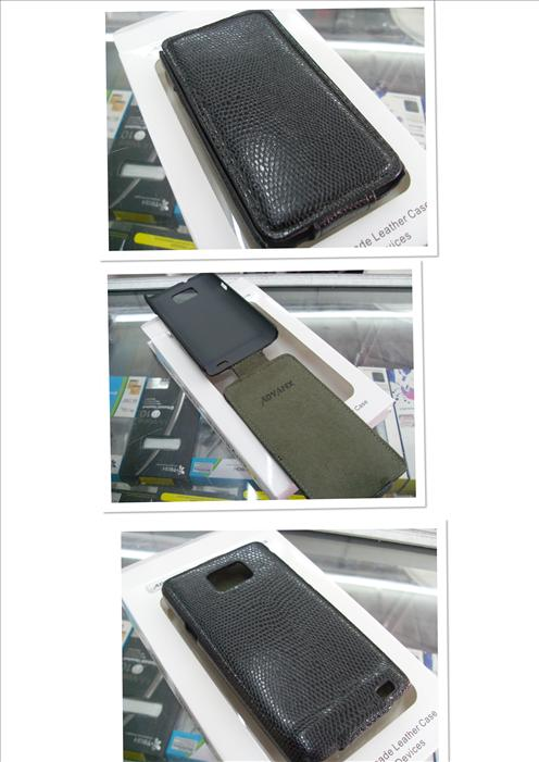 bdotcom = samsung galaxy s2 i9100 leather case =