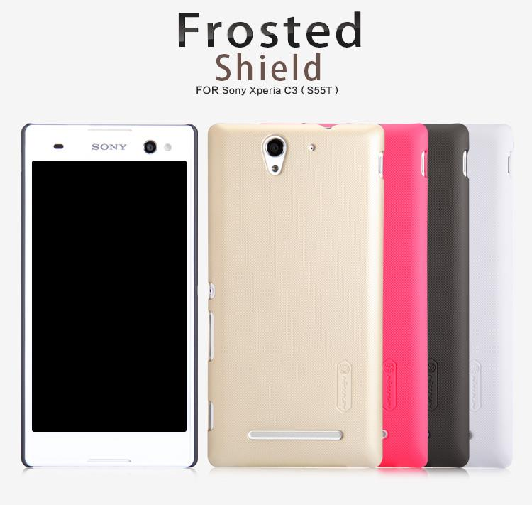 Bdotcom = Sony Xperia C3 Nillkin Super Frosted Shield Sand Case
