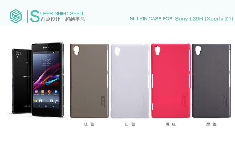 Bdotcom = Sony Xperia Z1 Honami Nillkin Super Frosted Shield Sand Case