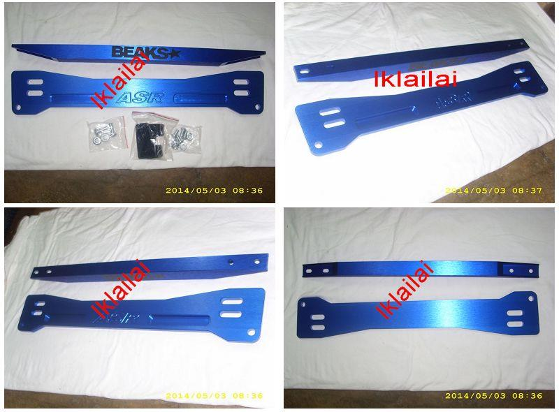 BEAKS Rear Lower Tie Bar & ASR Subframe Bar Proton Satria/Wira/Persona