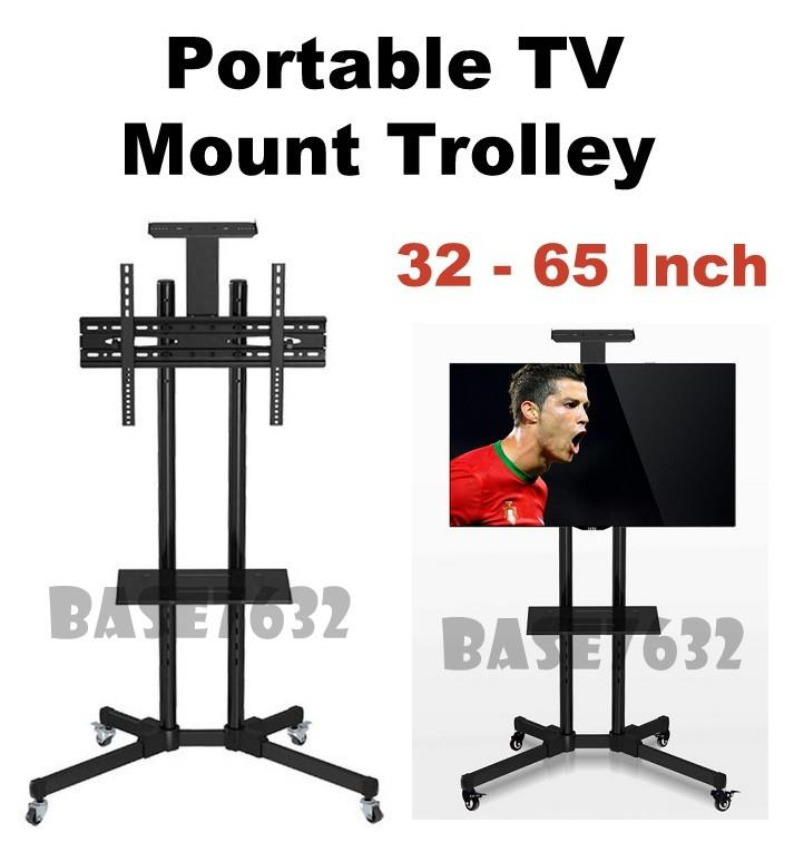 BEISHI  32 to 65 Inch Portable TV Trolley Stand Mount Bracket D910B