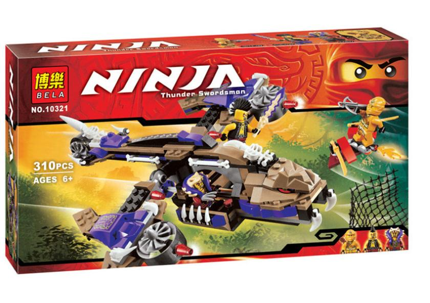 Bela 10321 Condral Copter Attack Ninja Masters of Spinjitzu Ninja Mini..
